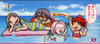 Tanoyo08082