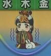 Aki1012